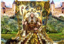 VII Аркан Таро Колесница из таро Иллюминатов