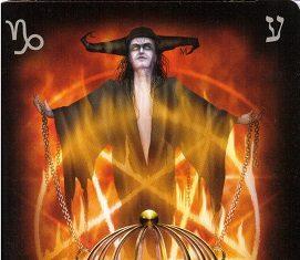 XV Аркан Дьявол из колоды Tarot of Dreams