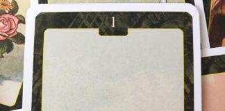 карта всадник из колоды Ленорман